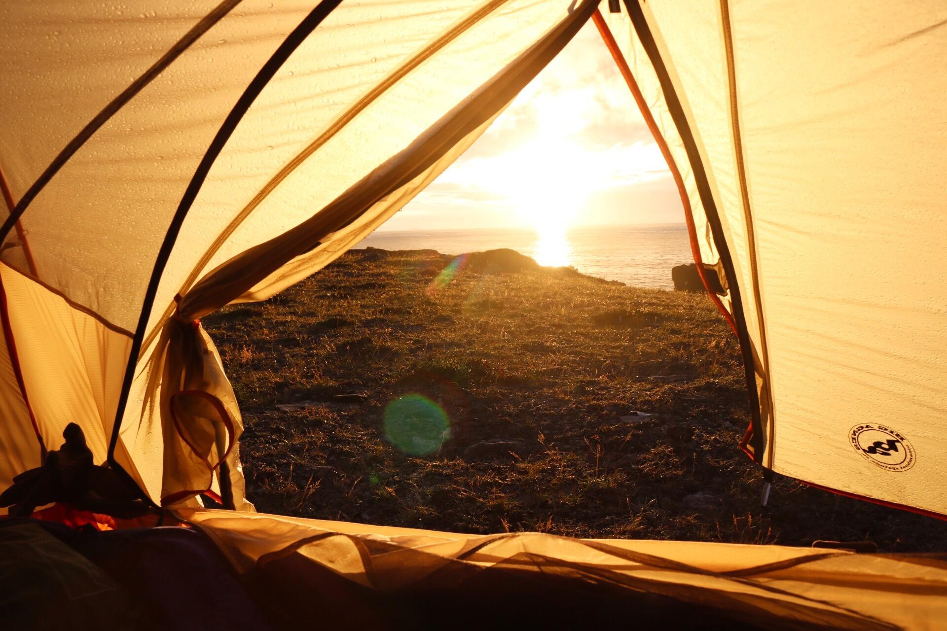 Iceland tent camping Beeline Adventures